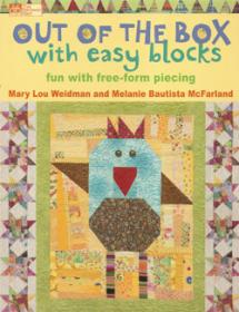 Out of the Box with easy blocks  Book Cover