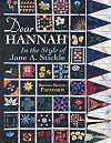 Dear Hannah – In the Style of Jane A. Stickle  Book Cover